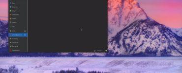 Установка Squid в Ubuntu 16.04