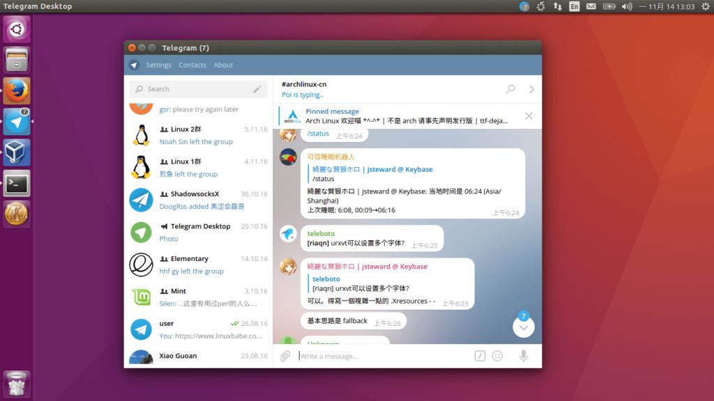 Как установить Telegram на Ubuntu