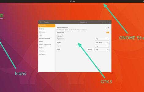 Как установить тему в Ubuntu 17.10
