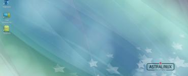 Установка Astra Linux